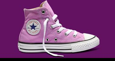 Converse launches 2nd Limited Edition Purple Maddie Chuck